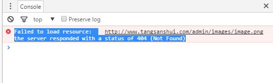建立admin里面的images后第二次上传错误.jpg